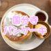 えぐぅ~カフェ(eggg cafe)国分寺店の540円パンケーキが安いのに最高に美味かった!