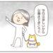 【柴犬4コマ】柴犬まるさんとの散歩は少しの判断ミスで後々大変なことになるって話