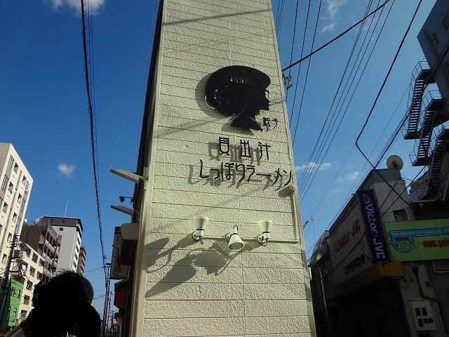 貝出汁しっぽりラーメン純子のあさりラーメンを食べてきました!立川で何度も通いたくなる美味いラーメン屋を発見!
