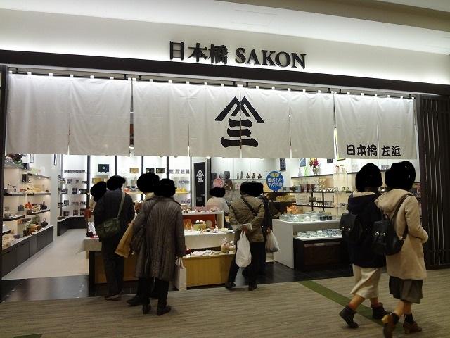 日本橋SAKON(サコン)ららぽーと立川立飛店で柴犬グッズを買っちゃいました!