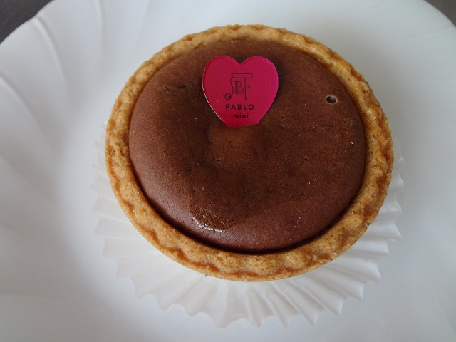PABLO mini 濃厚とろけるチョコが美味い!まるでフォンダンショコラ!?
