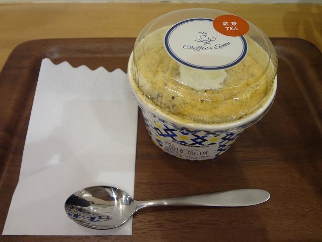 ザ・シフォン&スプーングランデュオ立川店にいってきました!ふわふわ紅茶の香り!