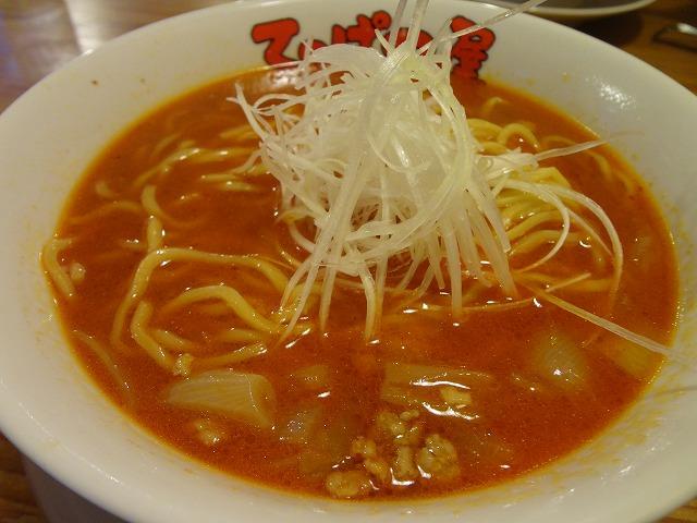 勝浦タンタンメン「てっぱつ屋」を食べてきました!勝浦タンタンメンチップスもゲット!