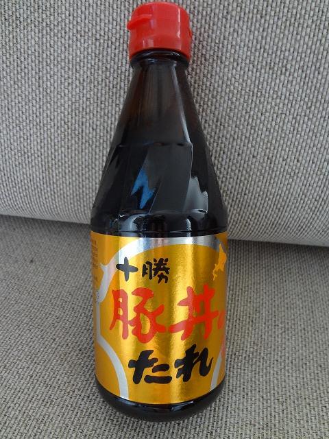 帯広の友達から十勝豚丼のたれが届いたら北海道に帰りたくなった。