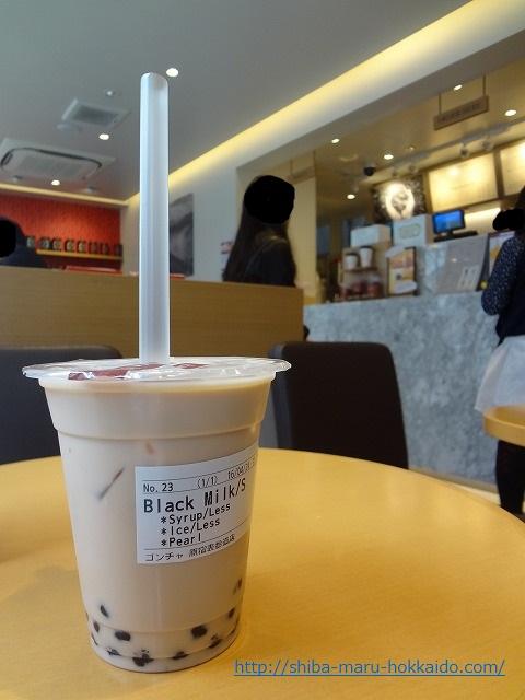 台湾ティー専門店「ゴンチャ」にいってきました!タピオカドリンクうめぇ~!