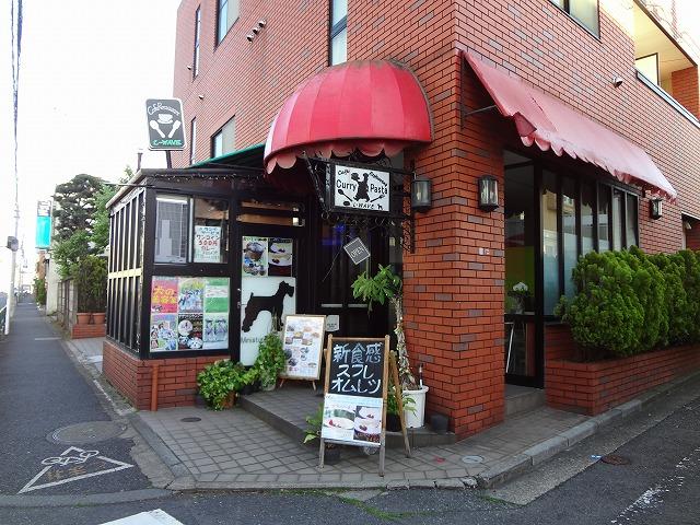 吉祥寺のドッグカフェ「エルウエーブ」で柴犬まるとスフレオムレツを食べてきました!