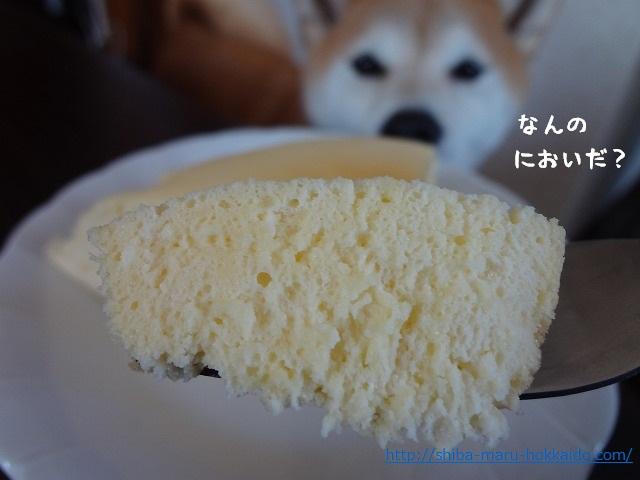 きび酢と希少糖で体に良さそうなスフレチーズケーキをつくってみた!