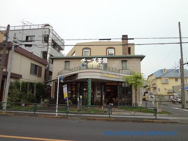 テラスペットOK!立川のチーズ専門店&カフェ サロン・ド・テ・チーズ王国が凄い!
