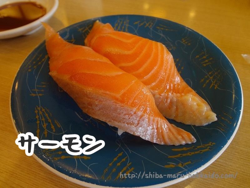 どさんこの私が北海道に帰省するたび食べたくなるものを勝手に載せてみた!
