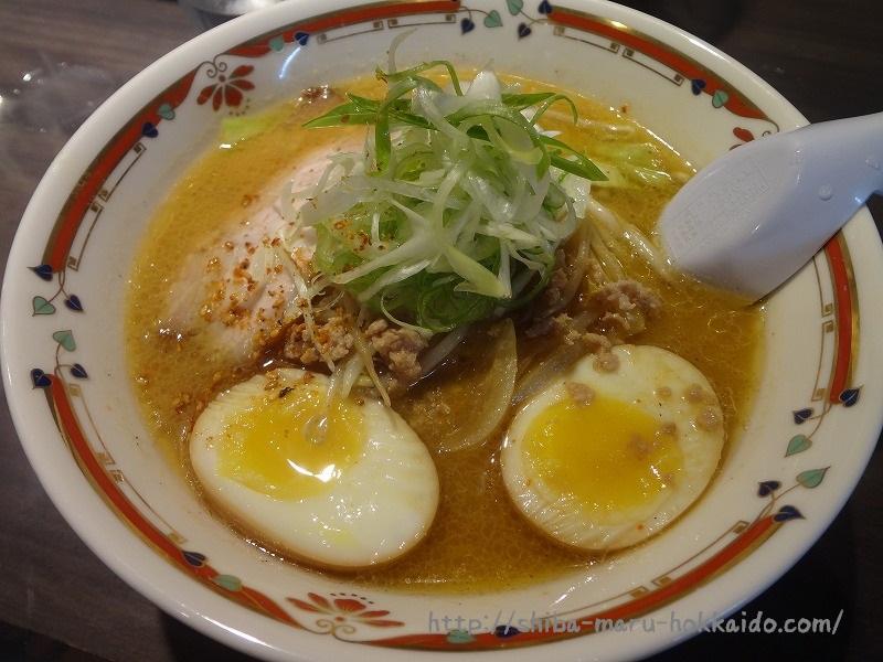 マツコ絶賛!?札幌味噌ラーメン専門店「狼スープ」にいってきました!
