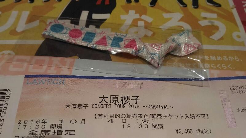 友達のいない東京で初めてひとりで大原櫻子のライブにいってみる