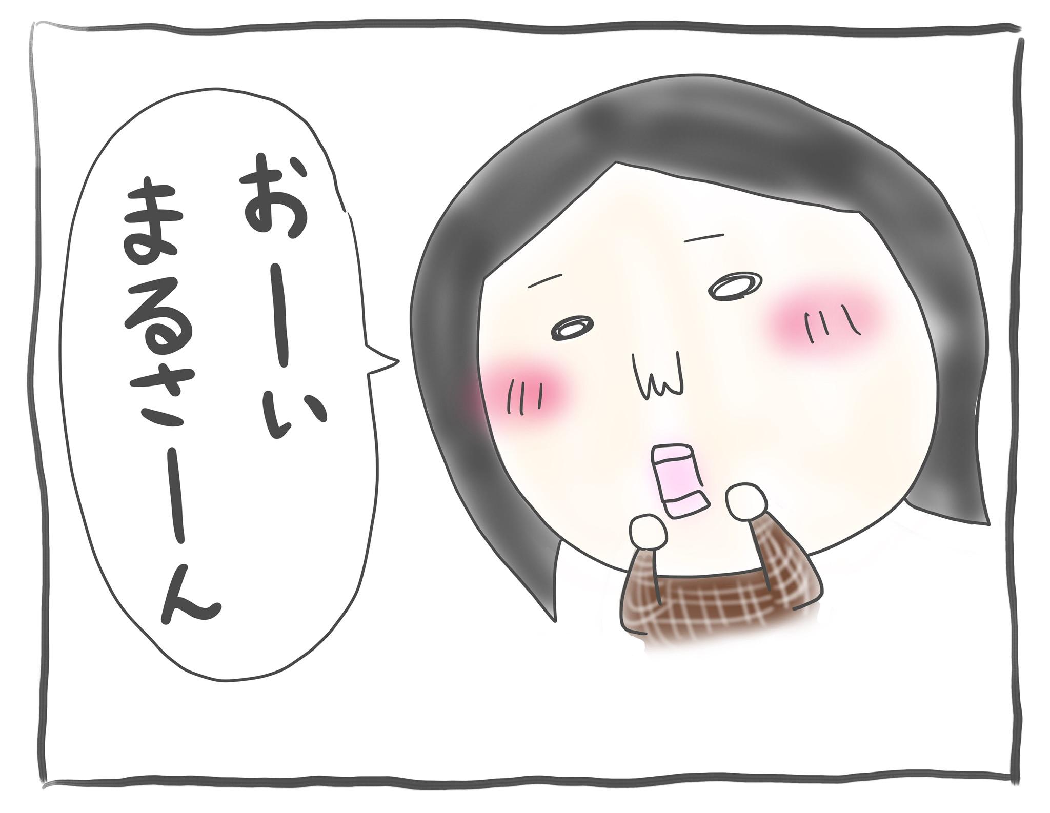 【柴犬漫画】私の名前って何?