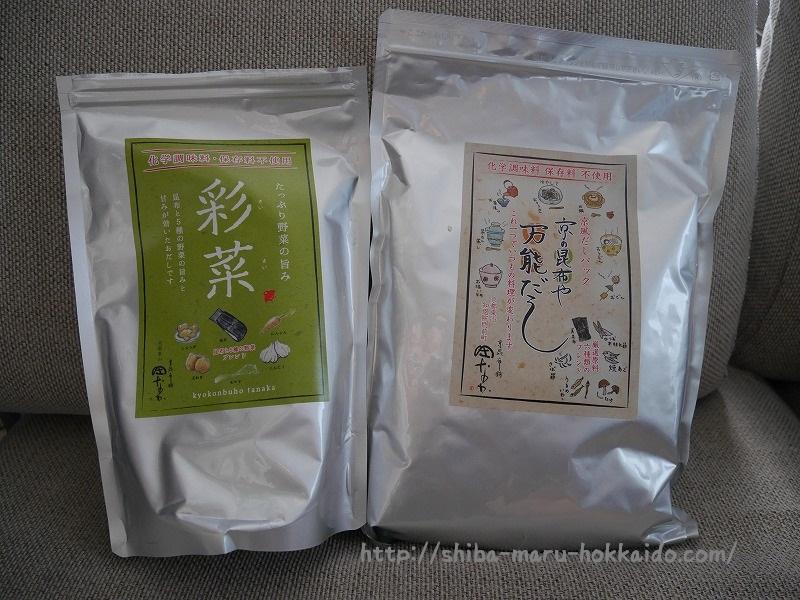 伊勢丹立川の京都展で買ったものを勝手に熱く紹介してみる!