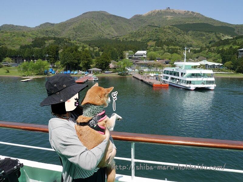 箱根園から元箱根へ!芦ノ湖遊覧船に柴犬まると乗ってきました~!