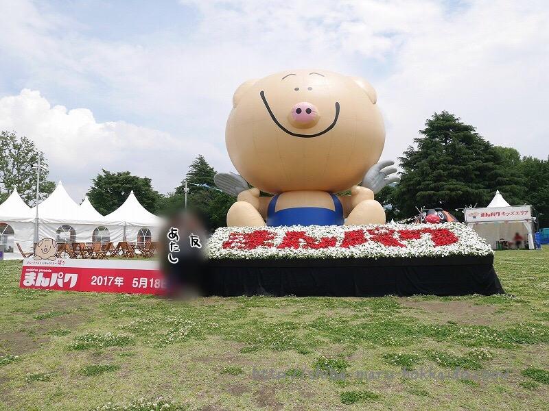 立川の巨大フードイベント「まんパク」初日にたらふく食べてきました~!