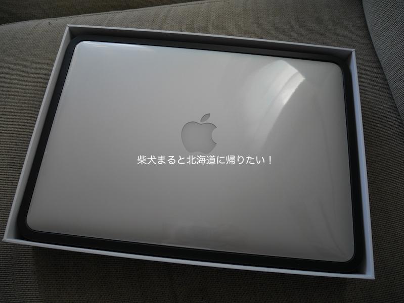新しくMacBook Airを買ってしまったがために使い方がわからなくてブログが更新できない件について