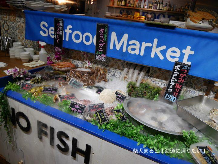 亀の手って!?「おさかなビストロ海斗in北海道シーフードマーケット」に行って来た!