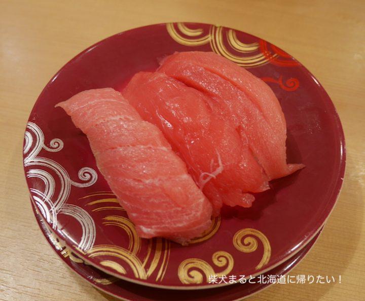 北海道に帰省すると必ず行く回転寿司「トリトン」のまぐろ解体ショーに行ってきました!