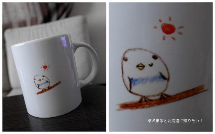 インコのはるちゃんマグカップをゲットしました〜!