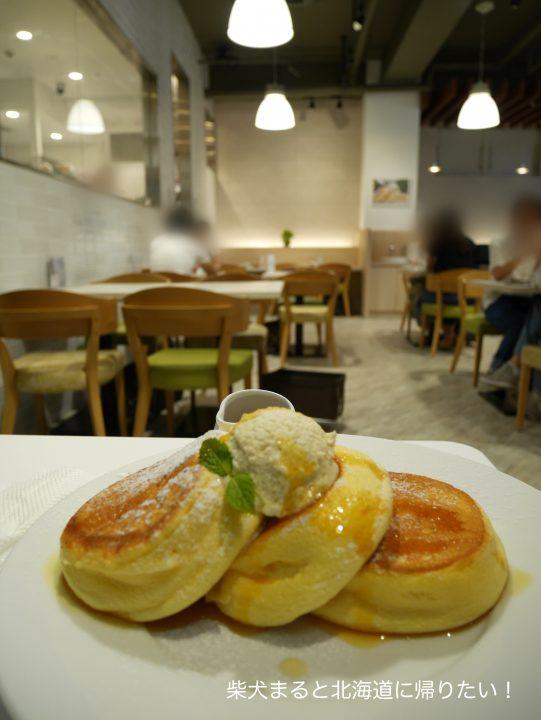 念願の「幸せのパンケーキ」を食べに吉祥寺へ行ってきました!