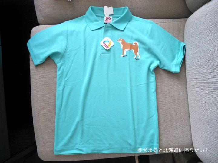 REDBROS.(レッドブロス)の柴犬のポロシャツが可愛すぎた!