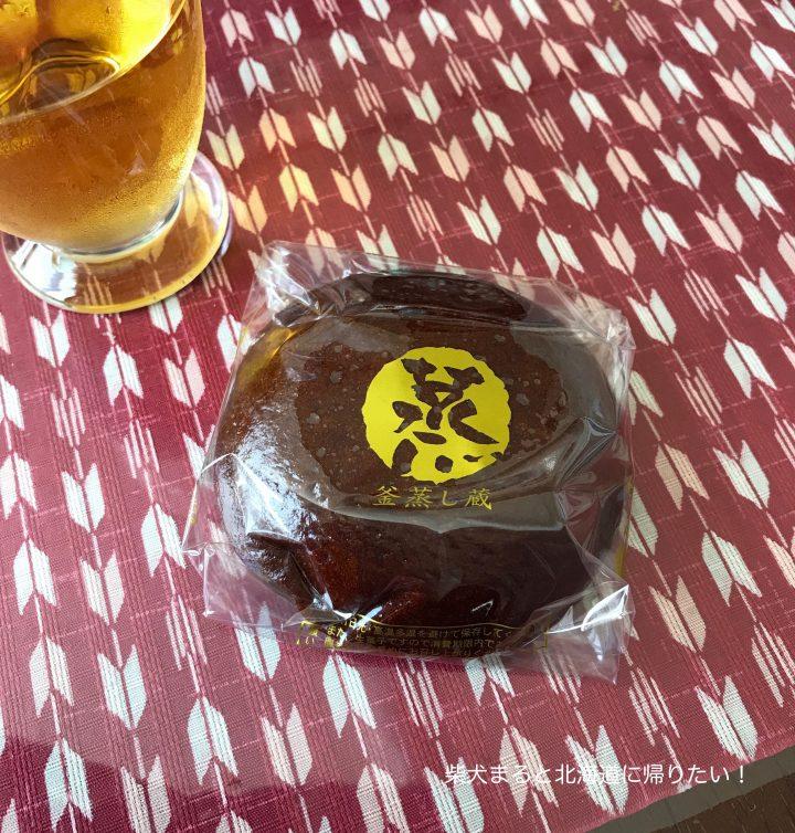The Sun 蔵人(さんくろうど)の釜蒸し蔵が美味すぎて感動した!
