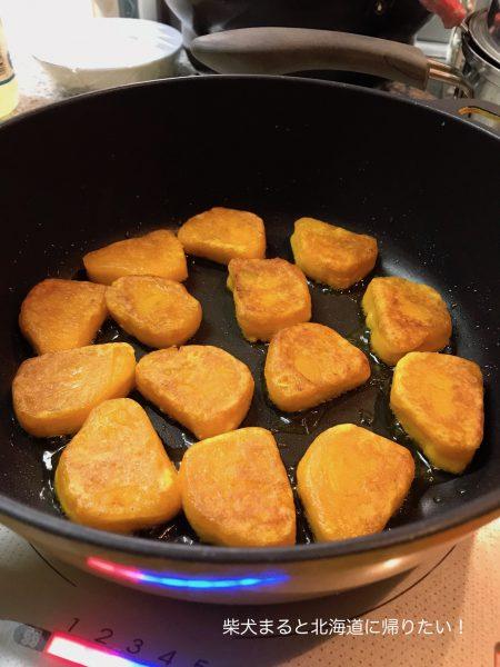 道産子なので「かぼちゃもち」の美味さについて語らせていただく