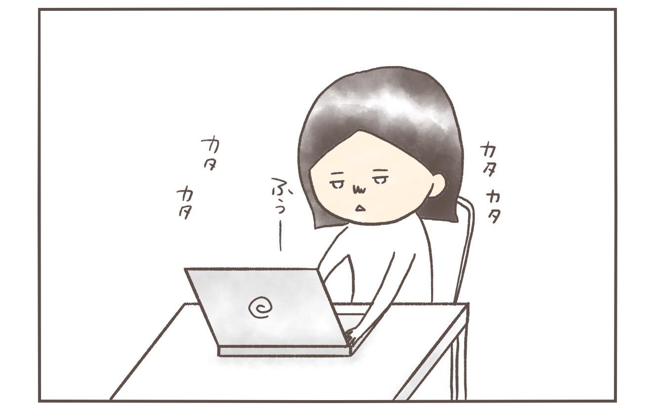 【柴犬4コマ】パソコン作業をしている私を邪魔してくる柴犬まるが可愛すぎて辛い話