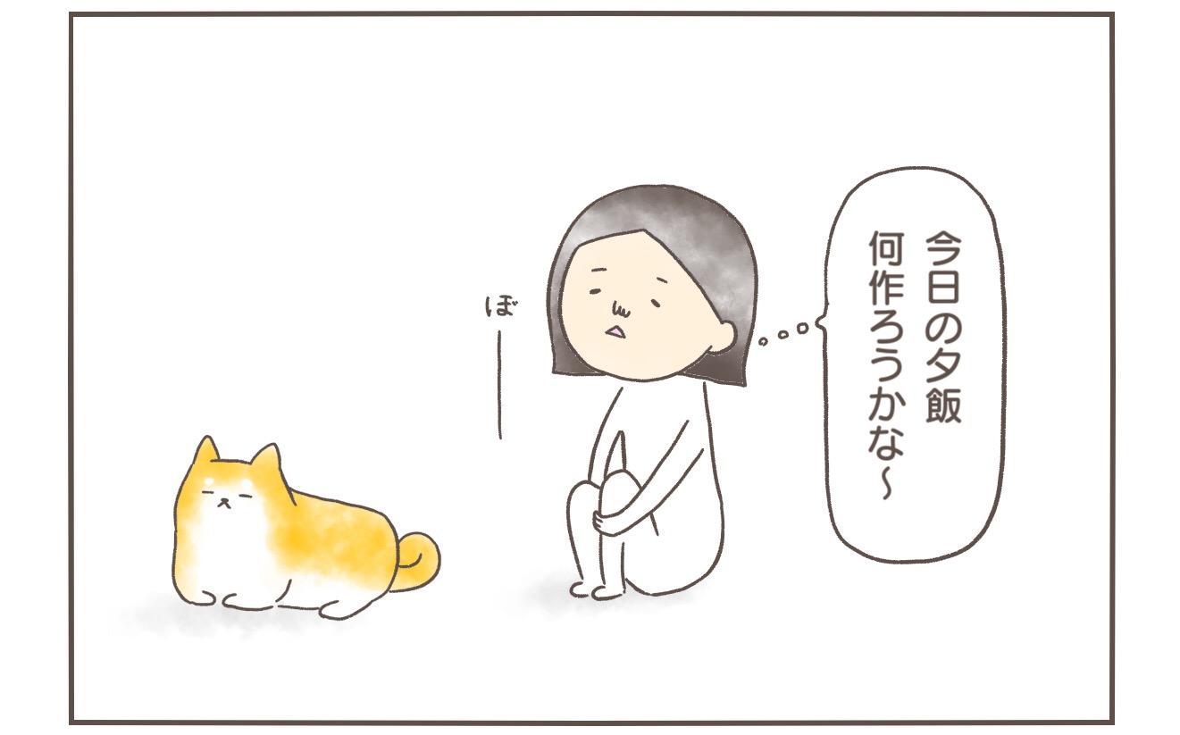 【柴犬4コマ】柴犬まるさんがたまぁ〜にする行動が可愛すぎてしんどい話
