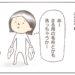 【柴犬4コマ】柴犬まるさんが可愛すぎて今日も洗濯が楽しいダメ飼い主の話
