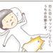 【柴犬4コマ】旦那の良質な睡眠のためにまるさんがベッドに行けないようにした話