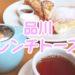 東京でフレンチトーストが食べたい!Sarabeth's(サラベス)品川店にいってきました!