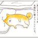 【柴犬4コマ】飼い主の枕で寝ちゃった柴犬まるさんとの戦いの話